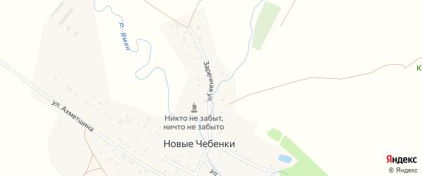 Заречная улица на карте села Новые Чебенки с номерами домов