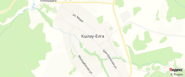 Карта деревни Кшлау-Елги в Башкортостане с улицами и номерами домов
