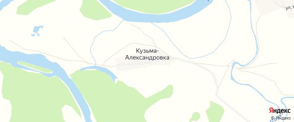 Карта деревни Кузьмы-Александровки в Башкортостане с улицами и номерами домов