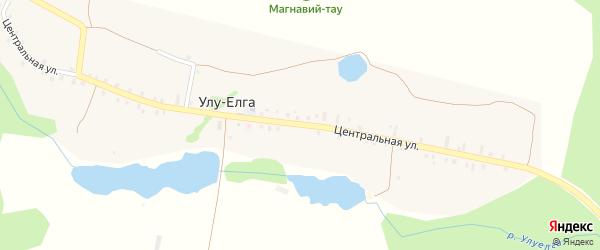 Центральная улица на карте деревни Улу-Елги с номерами домов