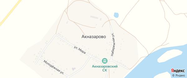 Набережная улица на карте деревни Акназарово с номерами домов
