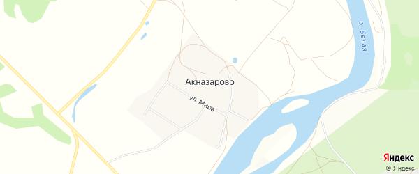 Карта деревни Акназарово в Башкортостане с улицами и номерами домов