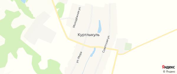 Карта деревни Куртлыкуля в Башкортостане с улицами и номерами домов