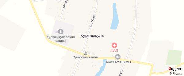 Молодежная улица на карте деревни Куртлыкуля с номерами домов