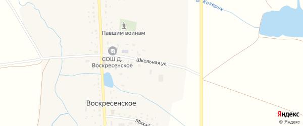 Школьная улица на карте деревни Воскресенского с номерами домов