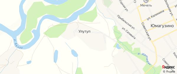 Карта хутора Улутупа в Башкортостане с улицами и номерами домов