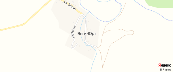 Улица Зиган на карте хутора Янги-Юрта с номерами домов
