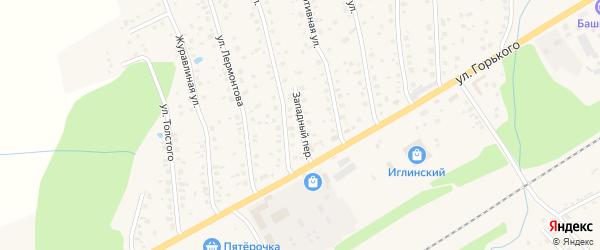 Западный переулок на карте села Иглино с номерами домов