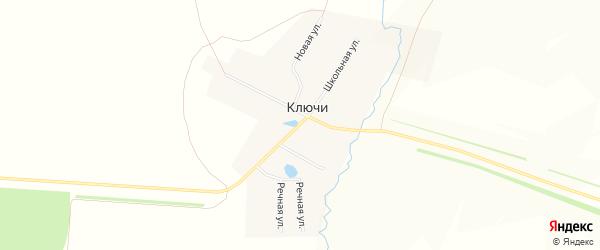 Карта села Ключи в Башкортостане с улицами и номерами домов