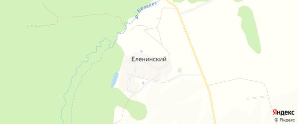 Карта деревни Еленинского в Башкортостане с улицами и номерами домов