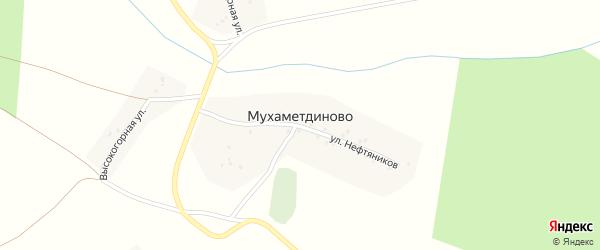 Улица Нефтяников на карте деревни Мухаметдиново с номерами домов