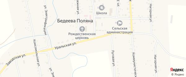 Уральская улица на карте села Бедеевой Поляны с номерами домов