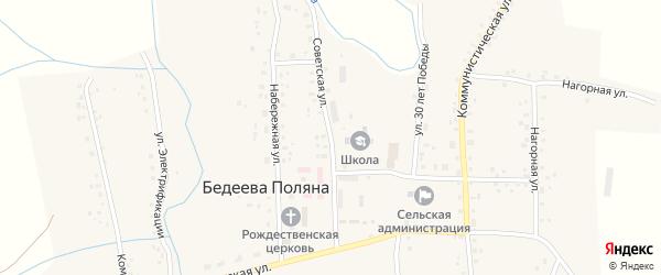 Комсомольская улица на карте села Бедеевой Поляны с номерами домов