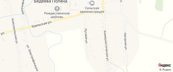 Луговая улица на карте села Бедеевой Поляны с номерами домов