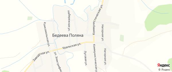 Карта села Бедеевой Поляны в Башкортостане с улицами и номерами домов
