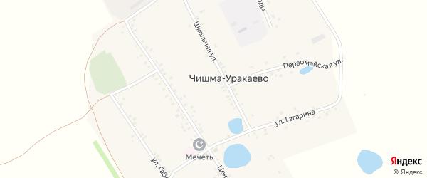 Школьная улица на карте деревни Чишма-Уракаево с номерами домов