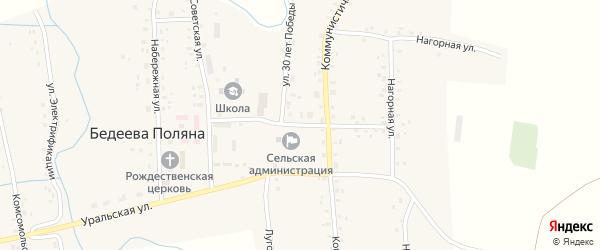 Улица Чернышевского на карте села Бедеевой Поляны с номерами домов