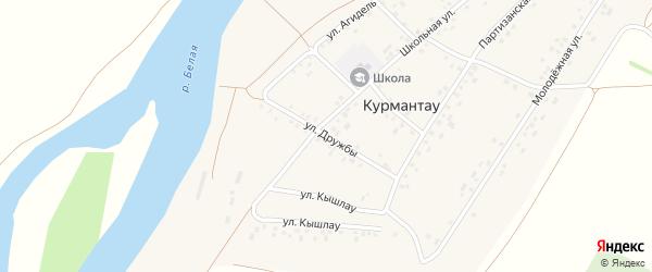 Улица Дружбы на карте села Курмантау с номерами домов
