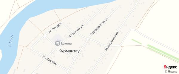Партизанская улица на карте села Курмантау с номерами домов