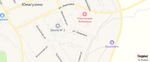 Здоровья улица на карте села Юмагузино с номерами домов