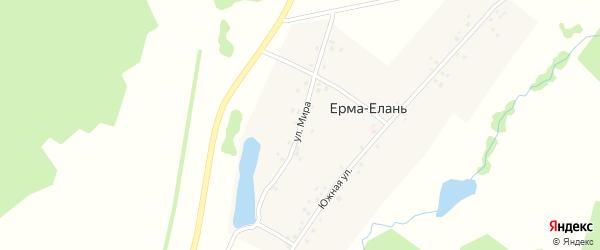 Улица Мира на карте деревни Ерма-Еланя с номерами домов