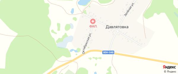 Октябрьская улица на карте деревни Давлятовки с номерами домов
