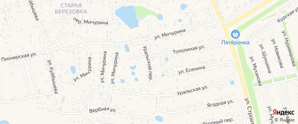 Уральский переулок на карте села Иглино с номерами домов