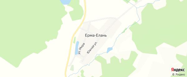 Карта деревни Ерма-Еланя в Башкортостане с улицами и номерами домов