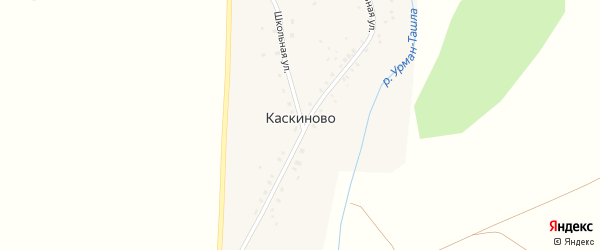 Школьная улица на карте деревни Каскиново с номерами домов