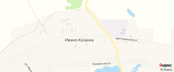 Центральная улица на карте села Ивано-Казанки с номерами домов