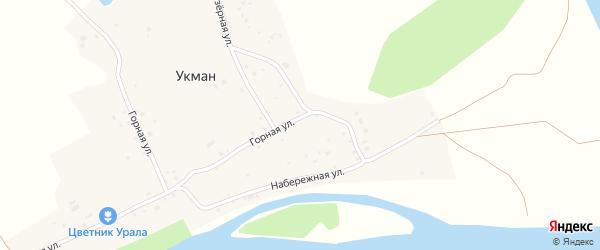 Горная улица на карте деревни Укмана с номерами домов