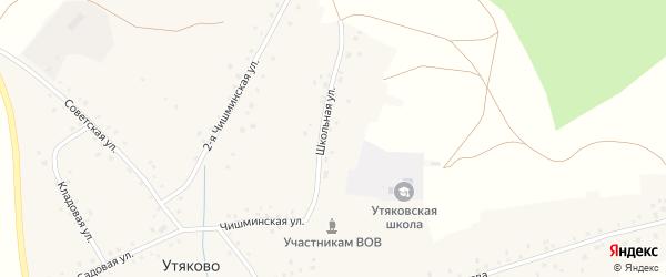 Школьная улица на карте села Утяково с номерами домов