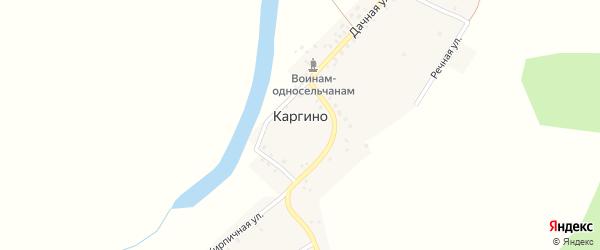 Кирпичная улица на карте деревни Каргино с номерами домов
