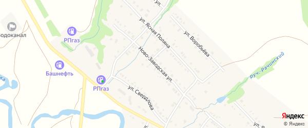 Ново-Заводская улица на карте села Красноусольского с номерами домов