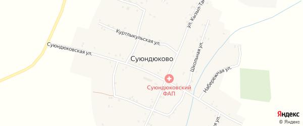 Куртлыкульская улица на карте деревни Суюндюково с номерами домов