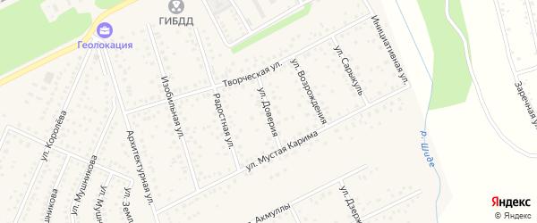 Улица Доверия на карте села Иглино с номерами домов