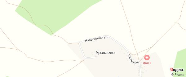 Набережная улица на карте деревни Уракаево с номерами домов