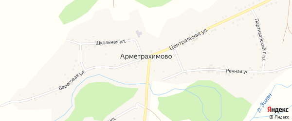 Речная улица на карте деревни Арметрахимово с номерами домов