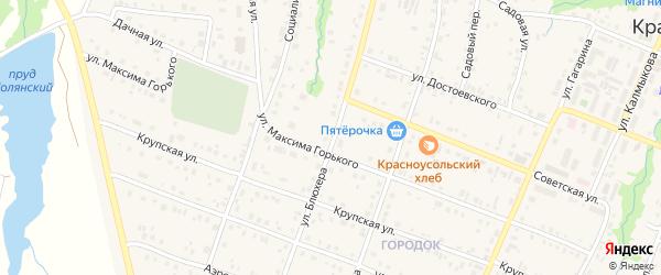 Улица Блюхера на карте села Красноусольского с номерами домов