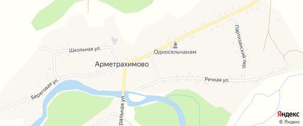 Центральная улица на карте деревни Арметрахимово с номерами домов