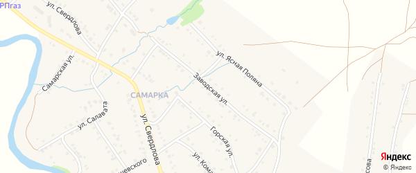 Заводская улица на карте села Красноусольского с номерами домов