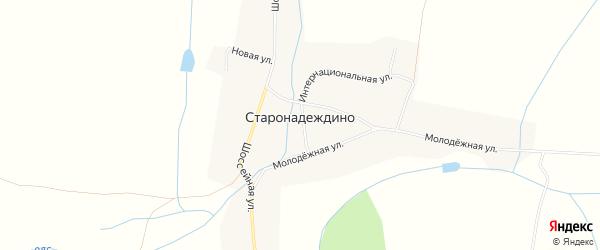 Карта села Старонадеждино в Башкортостане с улицами и номерами домов