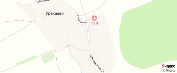 Горная улица на карте деревни Уракаево с номерами домов