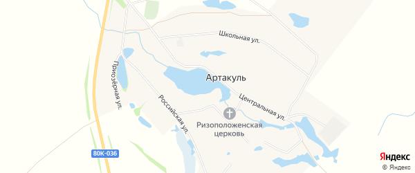 Карта села Артакуля в Башкортостане с улицами и номерами домов