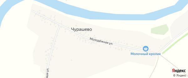 Молодежная улица на карте деревни Чурашево с номерами домов