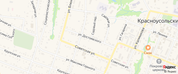 Улица Достоевского на карте села Красноусольского с номерами домов