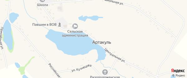 Центральная улица на карте села Артакуля с номерами домов