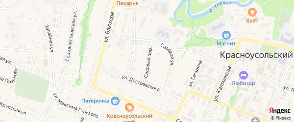 Садовый переулок на карте села Красноусольского с номерами домов