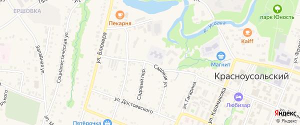 Садовая улица на карте села Красноусольского с номерами домов