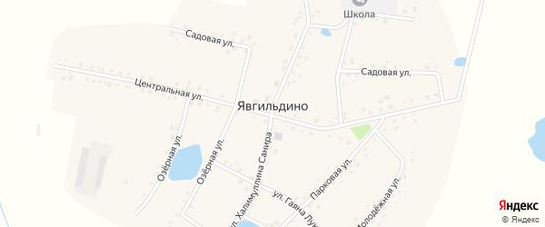 Центральная улица на карте деревни Явгильдино с номерами домов